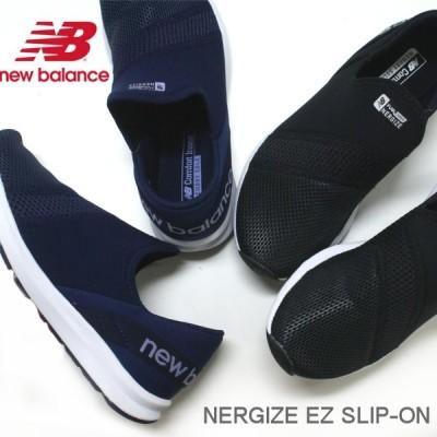 【送料無料】ニューバランス New Balance FUEL CORE NERGIZE EZ SLIP-ON W ブラック・ネイビー