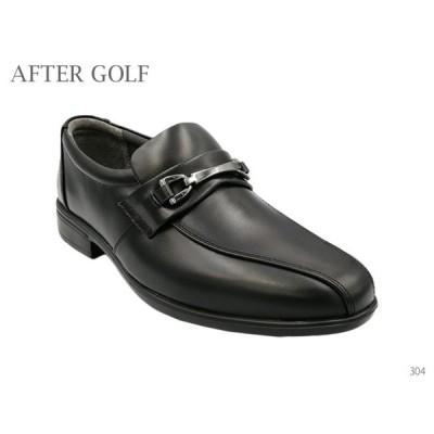 After Golf アフターゴルフ 304 革靴 ビジネスシューズ ビット 幅広 4E 超軽量 日本製 靴