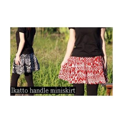 エスニック好きな方必見のイカット柄スカート