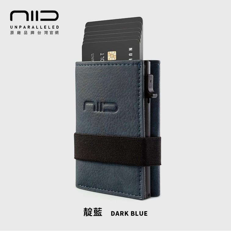 NIID x SLIDE II Mini Wallet 防盜刷科技皮夾 - 靛藍