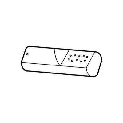 トイレ関連部材 INAX/LIXIL CWA-109 シャワートイレ用付属ビデ用ノズル先端 アステオDT300型用 ホワイト [◇]