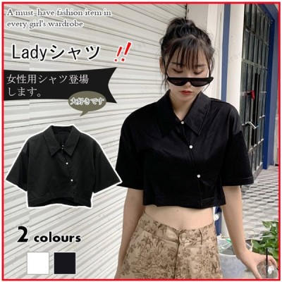 INS風 ショート丈 ブラック ホワイト 薄 新作 綿 シンプル 半袖 カジュアル 韓国風  ブラウス シャツ