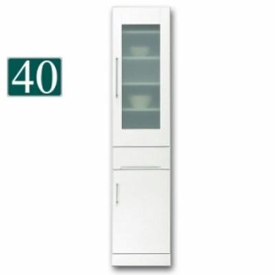 隙間収納 幅40cm 完成品 食器棚 キッチン収納 すきま家具 木製 ホワイト 白 鏡面 ガラス扉 スリム ハイタイプ シンプル