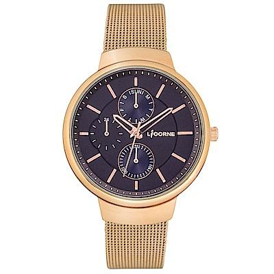 LICORNE 力抗錶 知性高雅三眼手錶-玫瑰金x藍/35mm