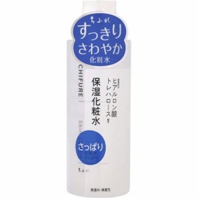 ちふれ 化粧水 さっぱりタイプN(180ml)[化粧水 さっぱり]