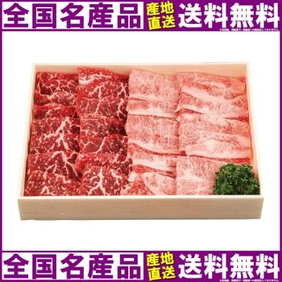 北海道びらとり和牛 焼肉 700g ギフト プレゼント お中元 御中元 お歳暮 御歳暮