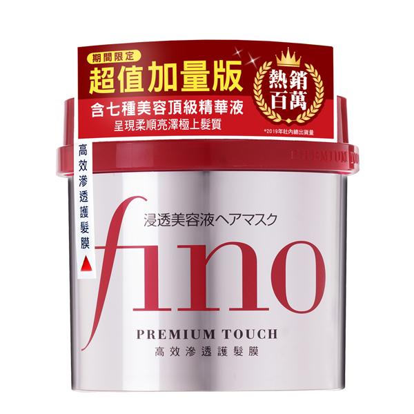 FINO高效滲透護髮膜 300g