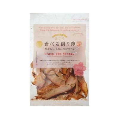 池田屋 生ハムのような食べる削り節 まぐろ 期間限定桜チップスモーク仕上げ 60g