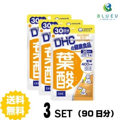 DHC 葉酸 30日分 (30粒)  ×3セット