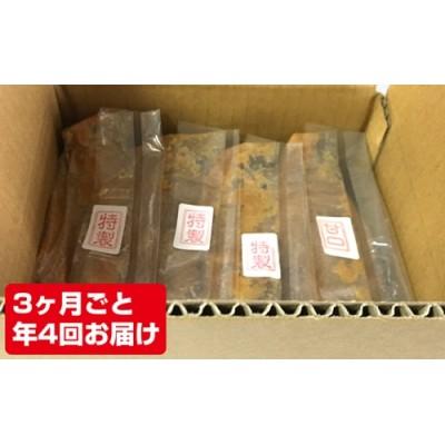 富士屋醸造 信州みそ2種4kg詰合せ 年4回お届け 味噌  国産 長野 こだわり 食材 お取り寄せ 食べ比べ