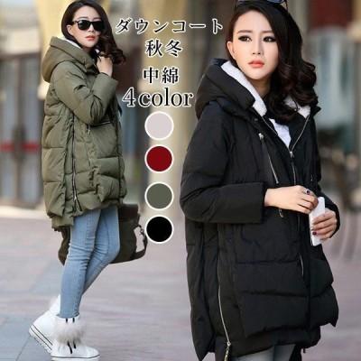 コート ダウンコート レディース TKLKSDY30045 中綿 コート ダウンジャケット 冬 40代 カジュアル ミディアム丈 暖かい 大きいサイズ ア