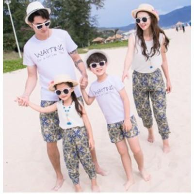 親子でお揃い/カップル上下セット Tシャツ パンツ 短袖 パパ/ママ/baby ペアルック 子供 韓国 子供服 ズボン大きいサイズ ビーチ