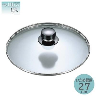 フジノス IHパン用 ガラス蓋 いため鍋用 27cm 106889