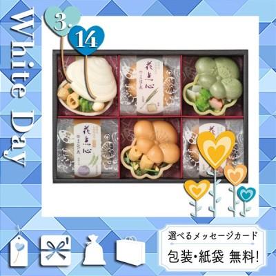 出産祝い お返し 内祝 メッセージ 惣菜 みそ汁 のし 袋 惣菜 みそ汁 京都・辻が花 京野菜のお吸物最中詰合せ