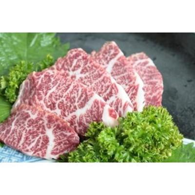 国産牛ハラミ焼肉(300g)