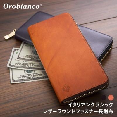 orobianco オロビアンコ 財布 B-up (orobianco-ORS-012808)