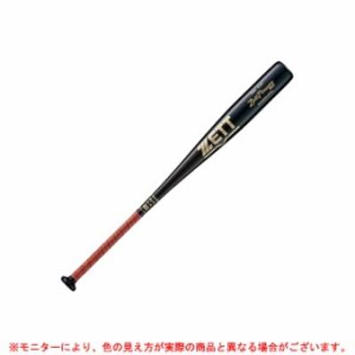 ZETT(ゼット)硬式用金属製バット ZETT POWER 2ND 83cm/820g平均(BAT20083)野球 ベースボール 中学硬式野球用 中学生