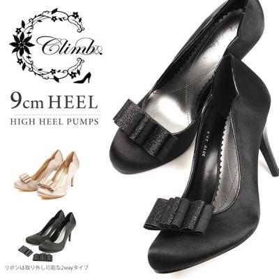 CLIMB 低反発 2way パンプス 痛くない 脱げない レディース 歩きやすい 黒 ヒール 結婚式 パーティー フォーマル 靴 ハイヒール ピンヒール CB-3010
