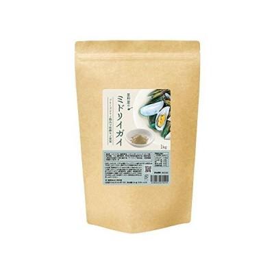 健康食品の原料屋 緑イ貝 ミドリイガイ 100% フリーズドライ 非加熱 粉末 お徳用 1kg×1袋