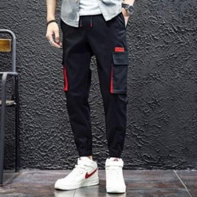 ジョガーパンツ メンズ カーゴパンツ リブパンツ チノパン 裾リブ 大きいサイズ パンツ ボトムス おしゃれ ワークズボン サイドポケット
