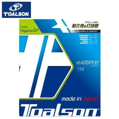 トアルソン TOALSON 硬式テニスガット HD アスタポリ 119 7471910K