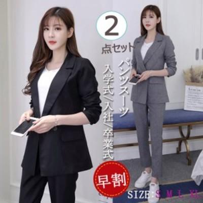 レディース スーツ フォーマル OL通勤 リクルートスーツ ブラック/グレー 細身 20代30代 テーラードジャケット ロングパンツ