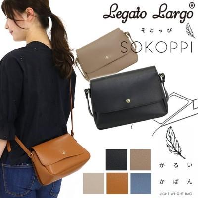 ショルダーバッグ LegatoLargo レガートラルゴ ショルダーバッグ ショルダー バッグ SOKOPPI ソコッピ