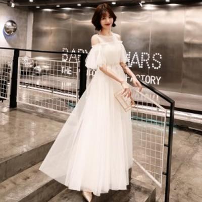 ウェディングドレス 大きいサイズ ウェディング 花嫁 白 オフショルダー フリル袖 チュール レースアップ 結婚式 二次会 パーティー