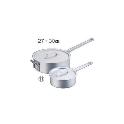 アルミ SS21浅型片手鍋(目盛付) 21cm