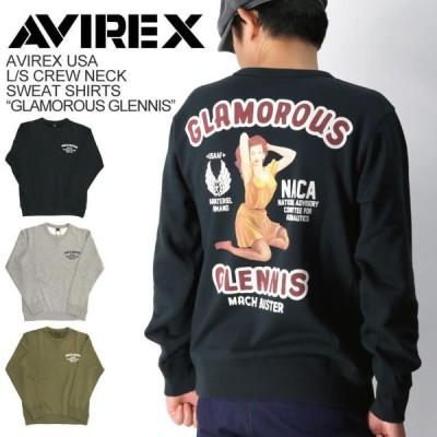 (アビレックス) AVIREX アヴィレックス クルーネック スウェット シャツ トレーナー「グラマラス グレニス」メンズ レディース