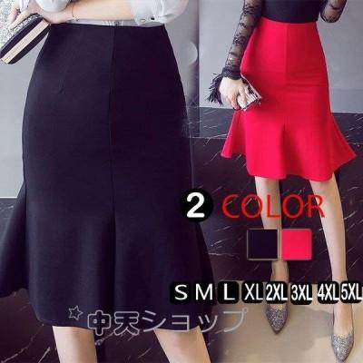 レディーススカート タイトスカート 黒お呼ばれスカート2色韓国風大きいサイズ可愛い膝丈?ストレッチタイトスカート 着痩せ ハイウエスト20代30代40代