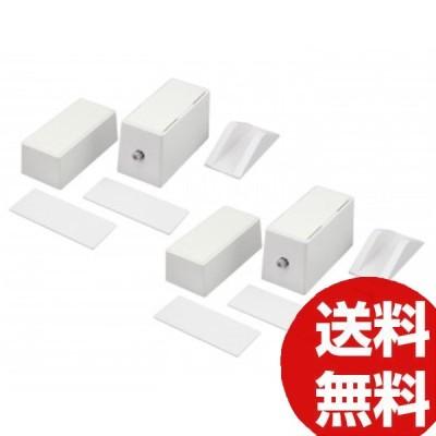 ウォールTQOOL 2×4専用 ホワイト 2組入 58612