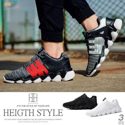 スニーカー ランニングシューズ メンズ スポーツ 運動靴 ローカット カジュアル ウォーキング シューズ 快適 脱ぎ履きしやすい