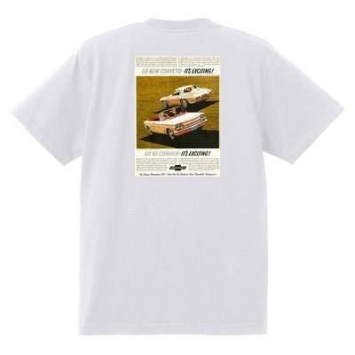 アドバタイジング シボレー コルベア コルベット 1964 Tシャツ043 白 アメ車 ホットロッド ローライダー 広告 スティングレイ