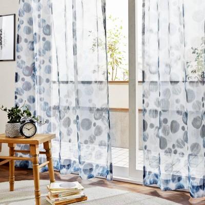【99サイズ】水彩タッチの透け感が綺麗なレースカーテン[日本製]