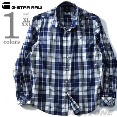 大きいサイズ メンズ G-STAR RAW ジースターロウ 長袖ブルーチェックシャツ d07342-9491