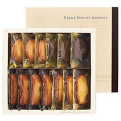 アンリ・シャルパンティエアンリ・シャルパンティエ クレーム・ビスキュイ・アソートSSボックス 1箱(13個入) 伊勢丹の紙袋付き 手土産ギフト