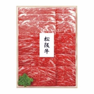 プリマハム 松阪牛 すき焼き用 MAS-100F(送料無料)直送品(Y便)