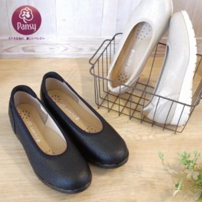 フラットシューズ レディース 靴 パンジー 軽量 厚底 黒 ゴールド オフィス 3e 歩きやすい 疲れない 履きやすい