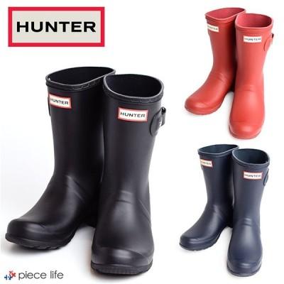 ハンター レインブーツ ショート レディース メンズ HUNTER ORIGINAL TOUR 長靴 ショート ブーツ 靴 防水 撥水 耐水 正規品 WFS1026RMA