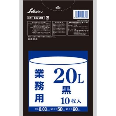 業務用20L(0.03) 黒 0.03×500×600 600枚 SA-28 セイケツネットワーク