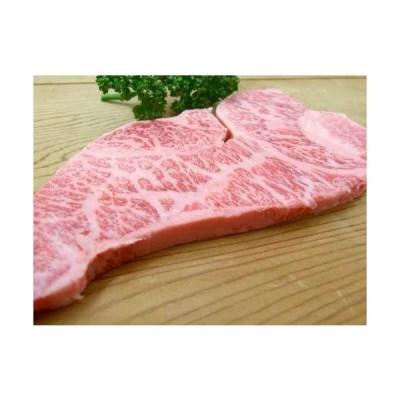 厳選 黒毛和牛 雌牛 限定 ギフト用 上 サーロイン ステーキ 200g 3枚 木箱詰め