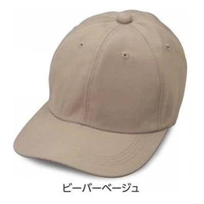 倉敷製帽倉敷製帽 六方キャップ エコ XL ビーバーベージュ 2300 1枚(直送品)