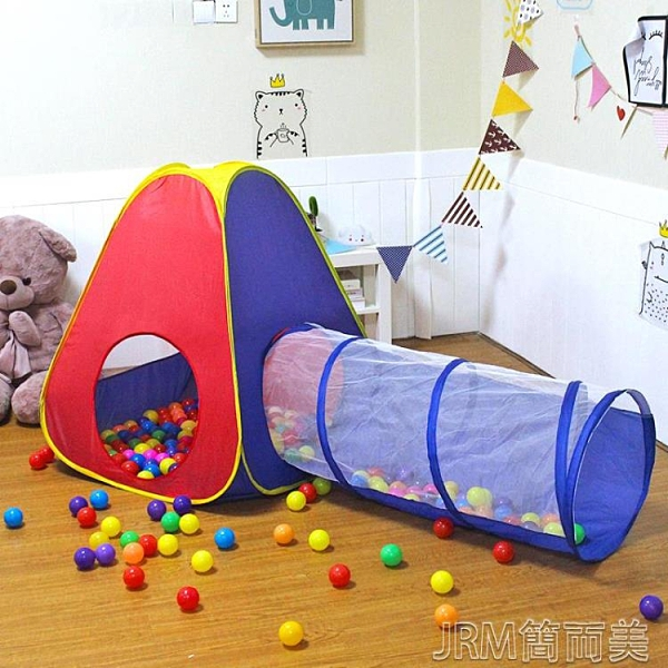 兒童帳篷室內外玩具游戲屋公主寶寶過家家女孩摺疊小房子海洋球池 JRM簡而美YJT