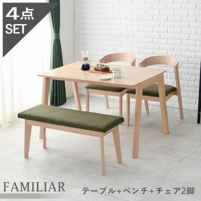 ダイニングテーブルセット 4人用 4点 おしゃれ ベンチ ダイニングセット カフェテーブル 食卓テーブルセット 北欧 木製 幅120cm ファミリア
