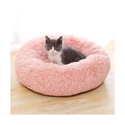 温かい猫 ベッド,冬用,丸型 ペット クッション ソファ ベッド ぐっすり眠る,柔らかい素材使用,ふんわり ふわふわ もこもこ おしゃれ 暖