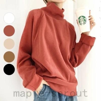 トップス ハイネック 長袖 ゆったり オーバーサイズ カジュアル かわいい 無地 韓国ファッション