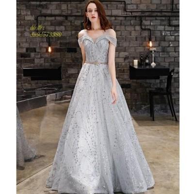 5色選択 発表会 キラキラ イブニングドレス 二次会 結婚式 ロングドレス パーティー 大きいサイズ ウェディングドレス ドレス 編み上げ マキシ丈
