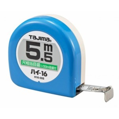 TJMデザイン(TAJIMA) ハイ-16(尺相当目盛付) 【品番:H1655SBL】
