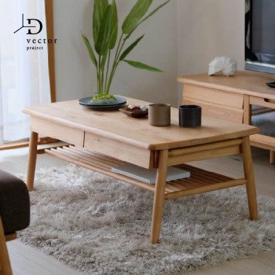 ローテーブル おしゃれ 北欧 引き出し 収納 木製 完成品
